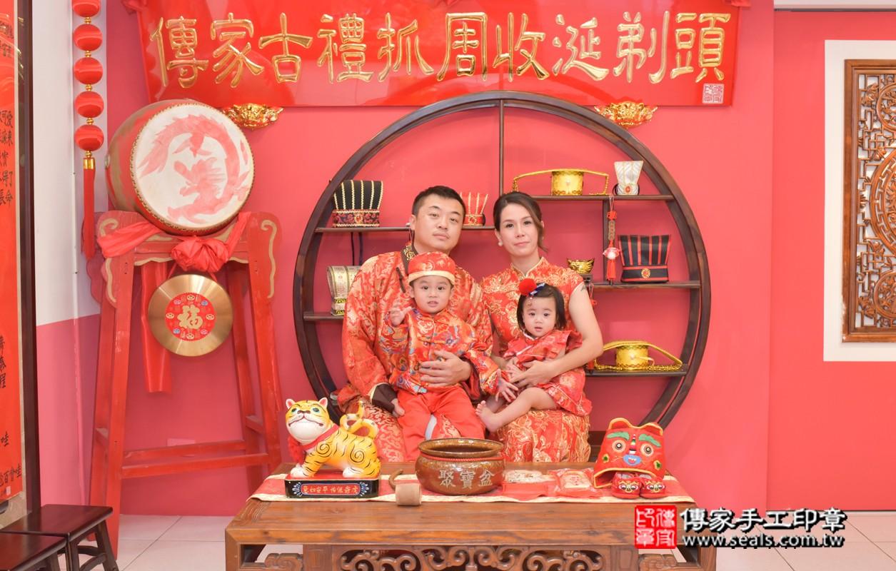 台中市北區蕭寶寶抓周推薦:傳家台中店抓周 .....照:8