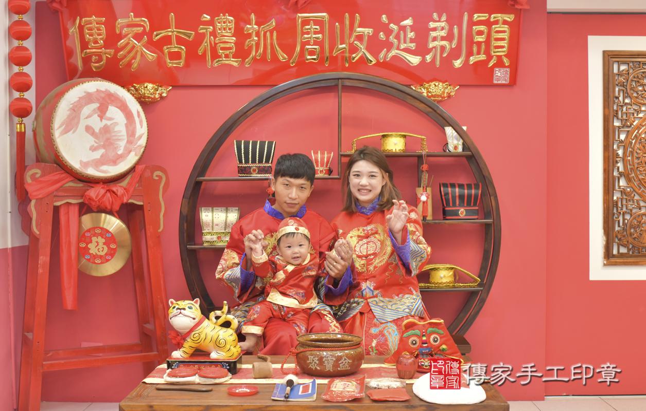 台中市北區寶寶抓周推薦:傳家台中店抓周度 .....照:0