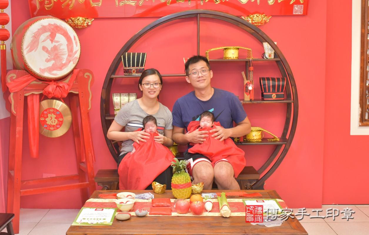 謝雙寶(台中市嬰兒寶寶滿月剃頭理髮、嬰兒剃胎毛儀式吉祥話)。中國風 .....照:12