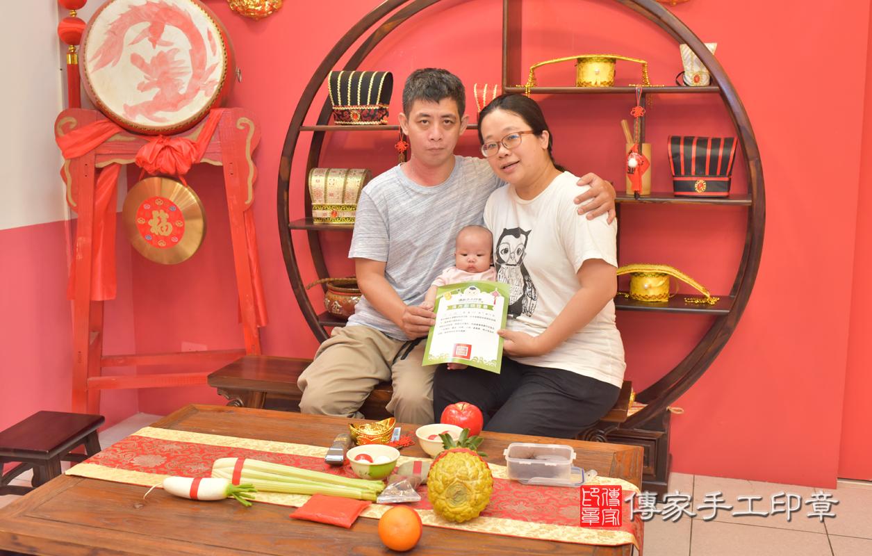 洪寶寶(台中市嬰兒寶寶滿月剃頭理髮、嬰兒剃胎毛儀式吉祥話)。中國風 .....照:11