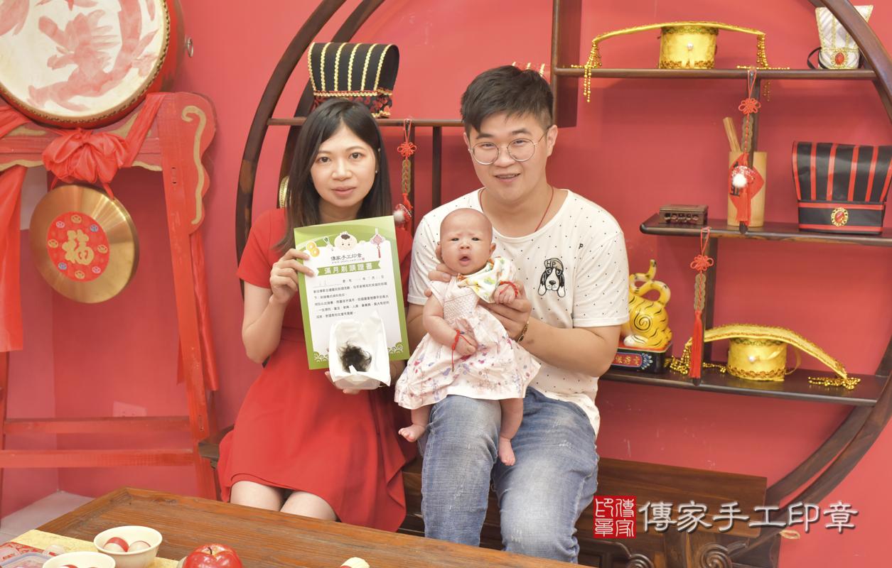 荳荳寶寶(台中市嬰兒寶寶滿月剃頭理髮、嬰兒剃胎毛儀式吉祥話)。中國 .....照:9