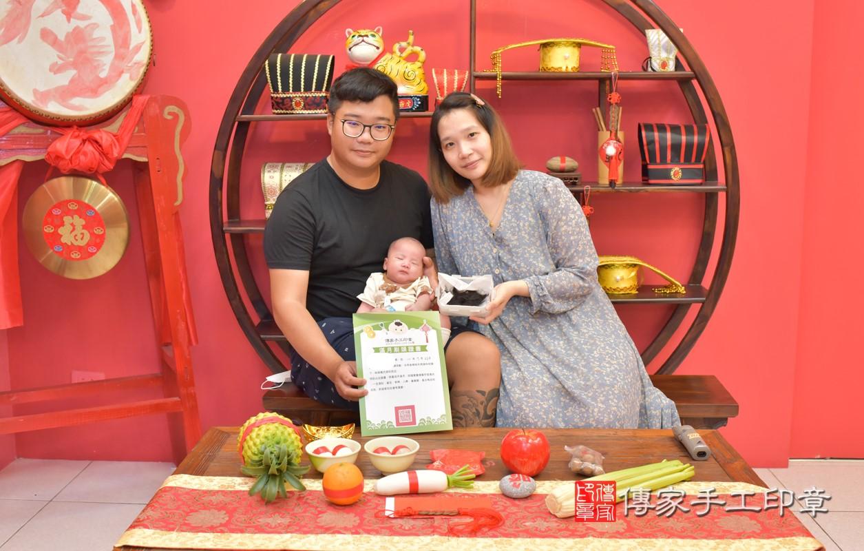 王寶寶(台中市嬰兒寶寶滿月剃頭理髮、嬰兒剃胎毛儀式吉祥話)。中國風 .....照:5