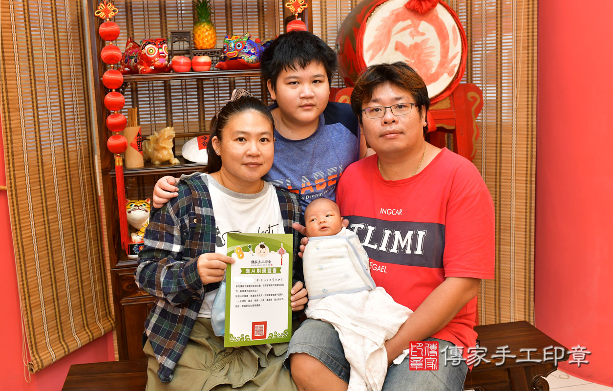 李寶寶(高雄市嬰兒寶寶滿月剃頭理髮、嬰兒剃胎毛儀式吉祥話)。中國風 .....照:2