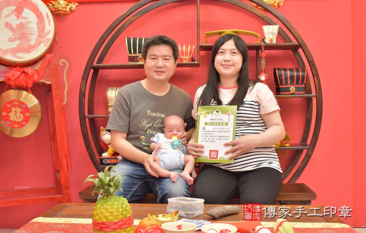 鍾寶寶(台中市嬰兒寶寶滿月剃頭 .....照:0