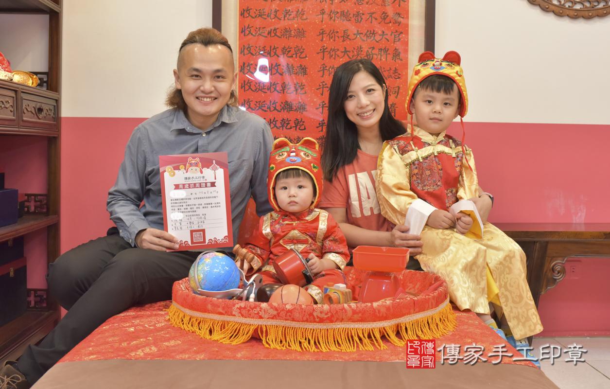 台中市北區黃寶寶抓周推薦:傳家台中店抓周 .....照:13