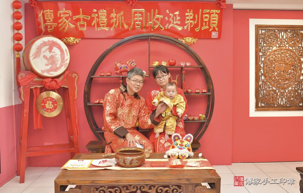 台中市北區白寶寶古禮收涎祝福活動。2020.12.19 照片8