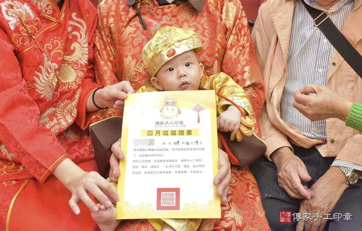 台中市北區白寶寶古禮收涎祝福活動。2020.12.19 照片4