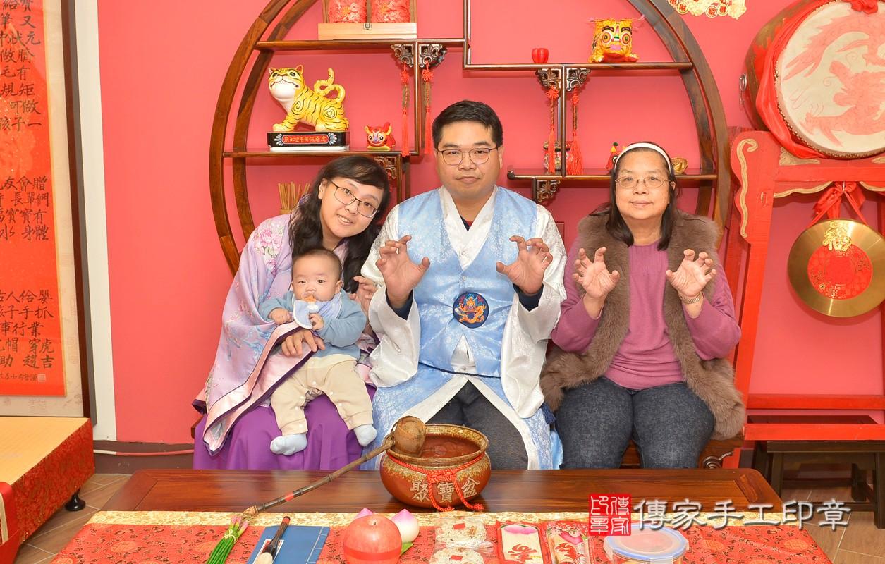 新北市永和區黃寶寶古禮收涎祝福活動:收涎合照3