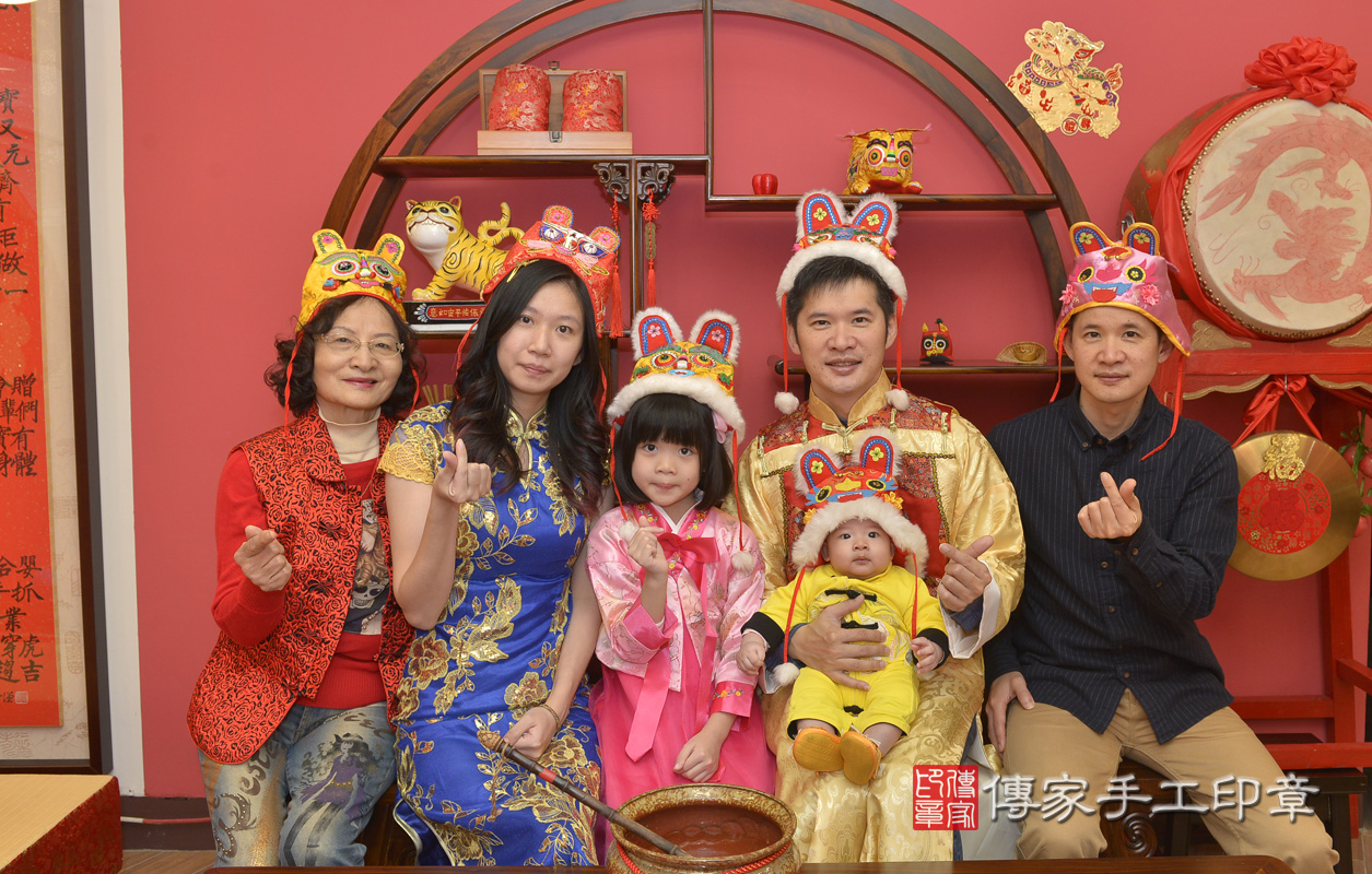 新北市永和區劉寶寶古禮收涎祝福活動。