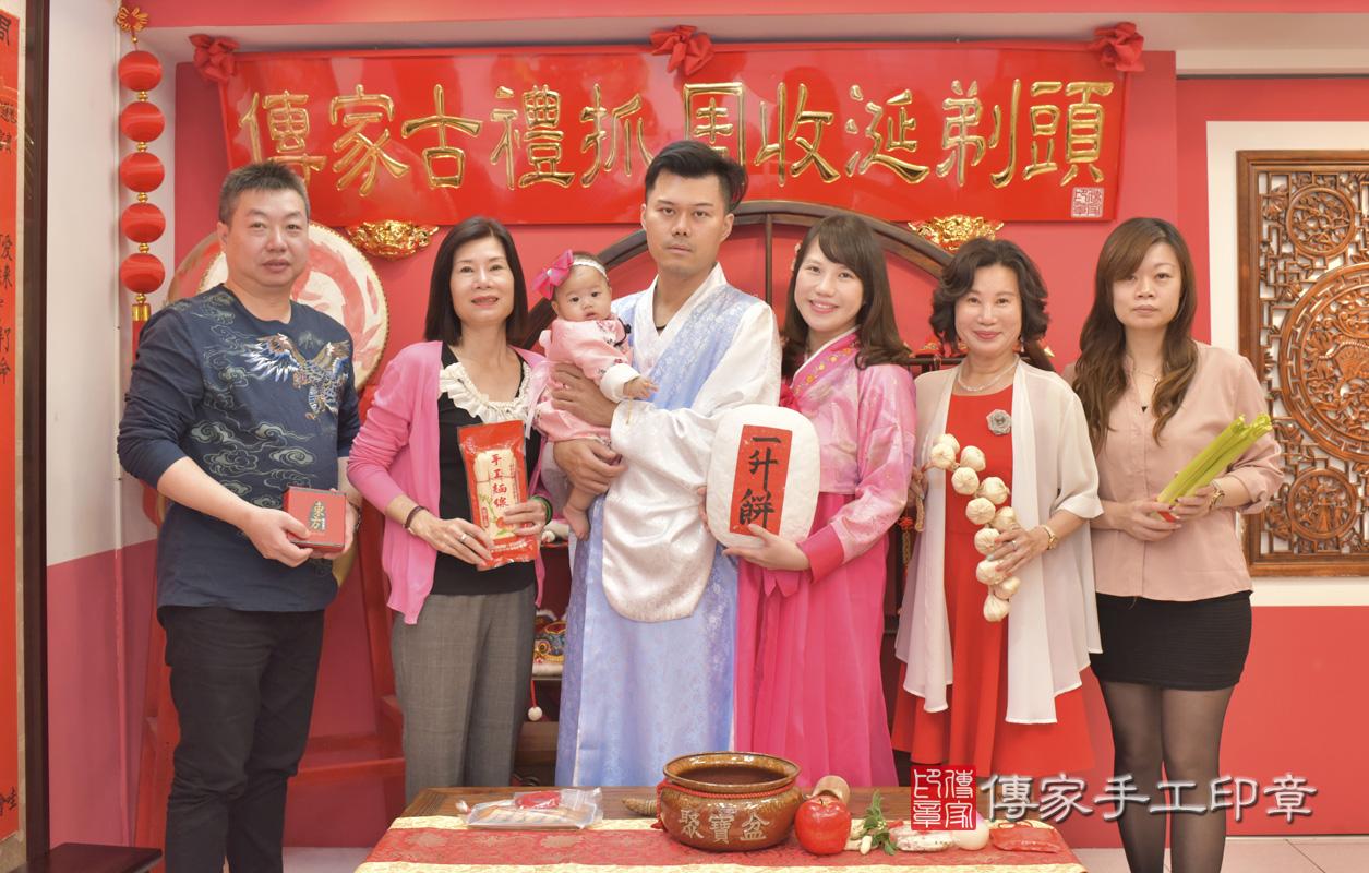 台中市北區盧寶寶古禮收涎祝福活動。