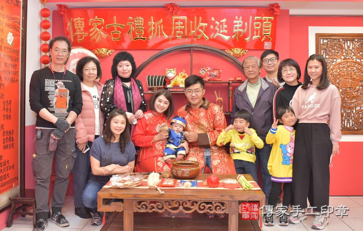 台中市北區楊寶寶古禮收涎祝福活動:收涎合照1