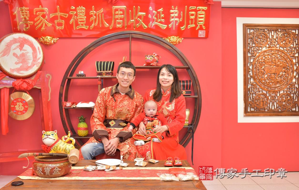 台中市北區劉寶寶古禮收涎祝福活動。2021.01.18 照片12