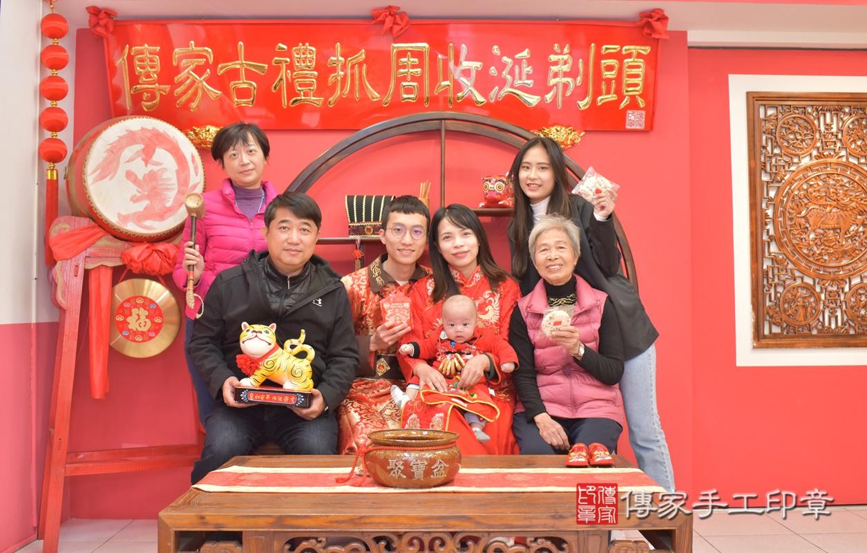 台中市北區劉寶寶古禮收涎祝福活動。2021.01.18 照片7