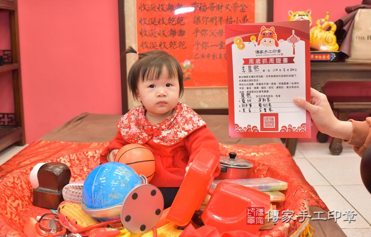 台中市北區李寶寶古禮抓周祝福活動。2021.02.20 照片5