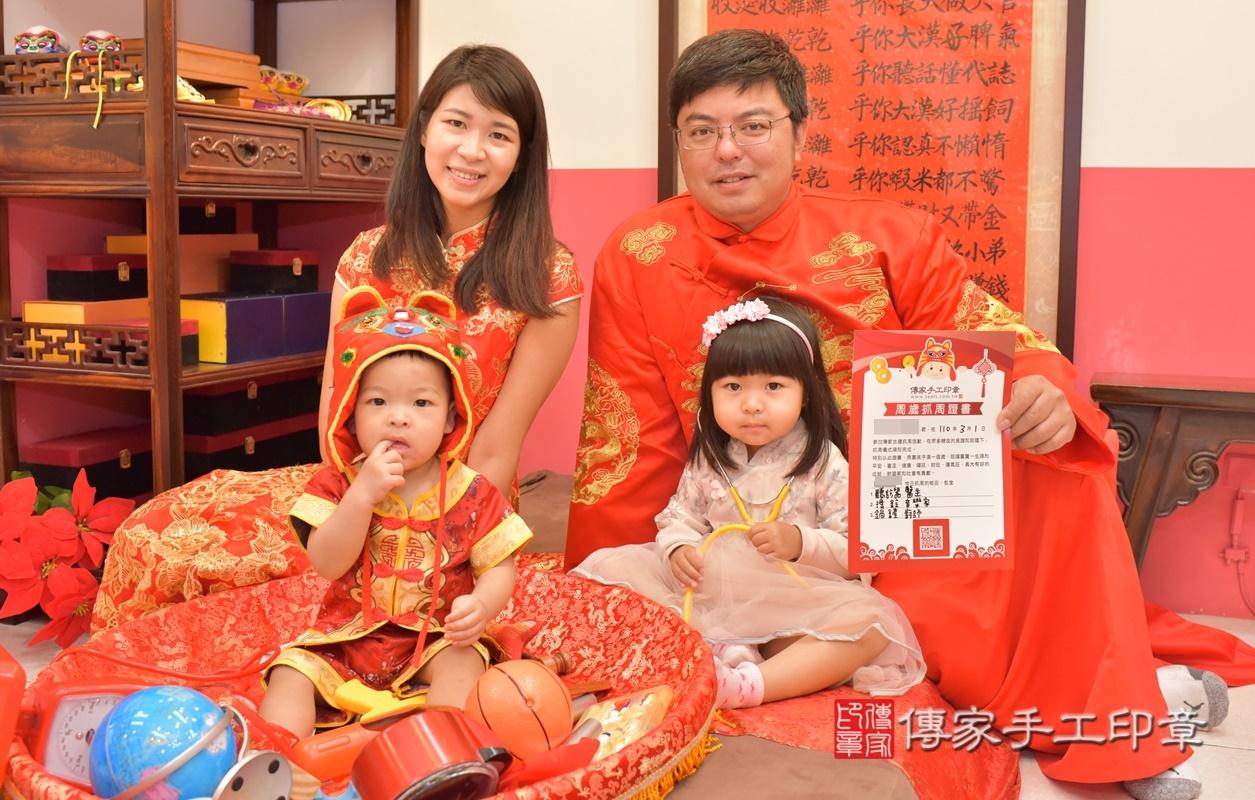 台中市北區游寶寶古禮抓周祝福活動。2021.03.01 照片3