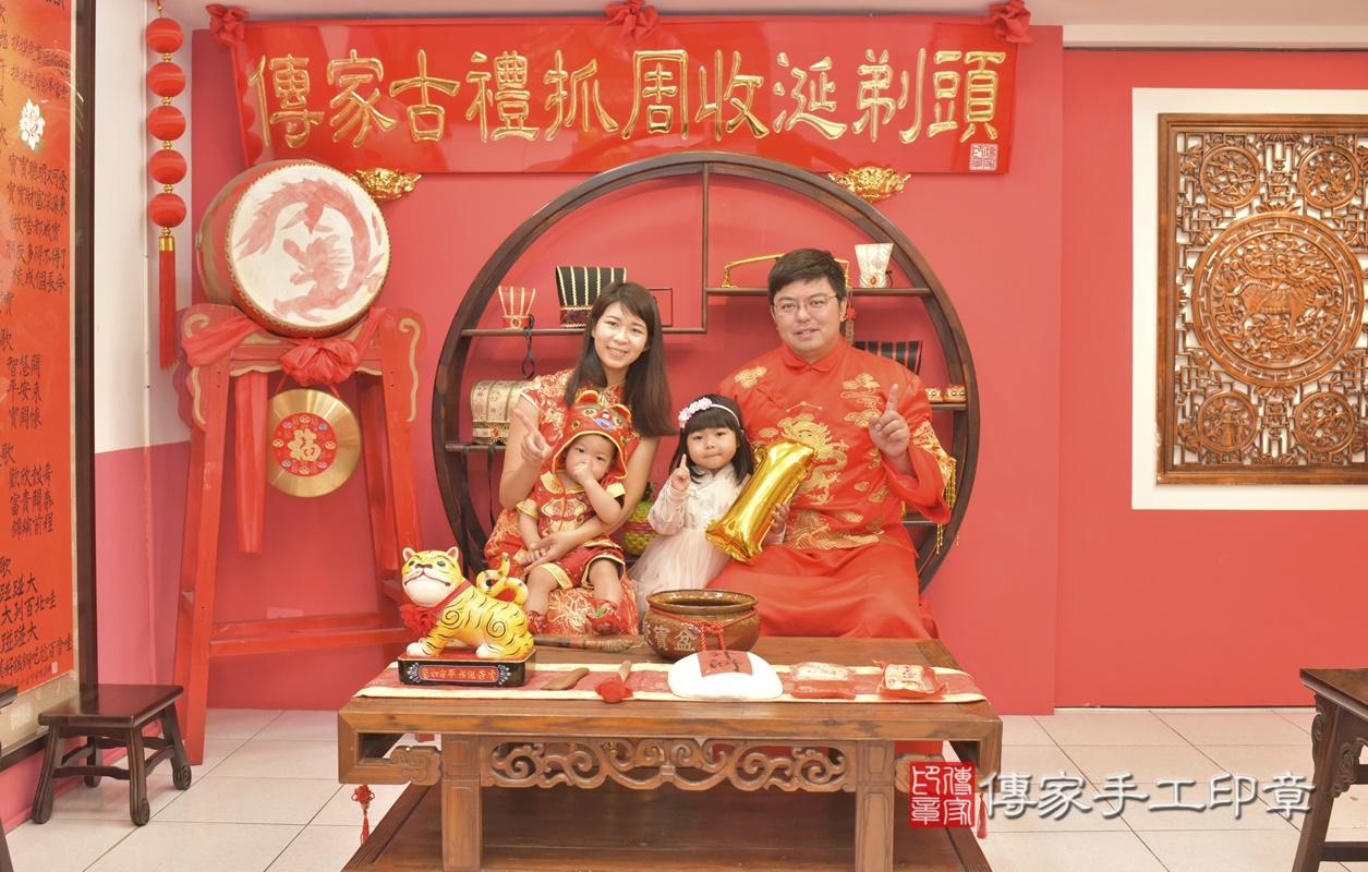 台中市北區游寶寶古禮抓周祝福活動。2021.03.01 照片4