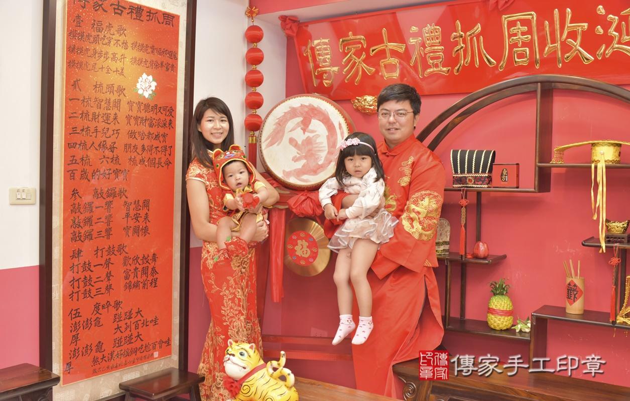 台中市北區游寶寶古禮抓周祝福活動。2021.03.01 照片8