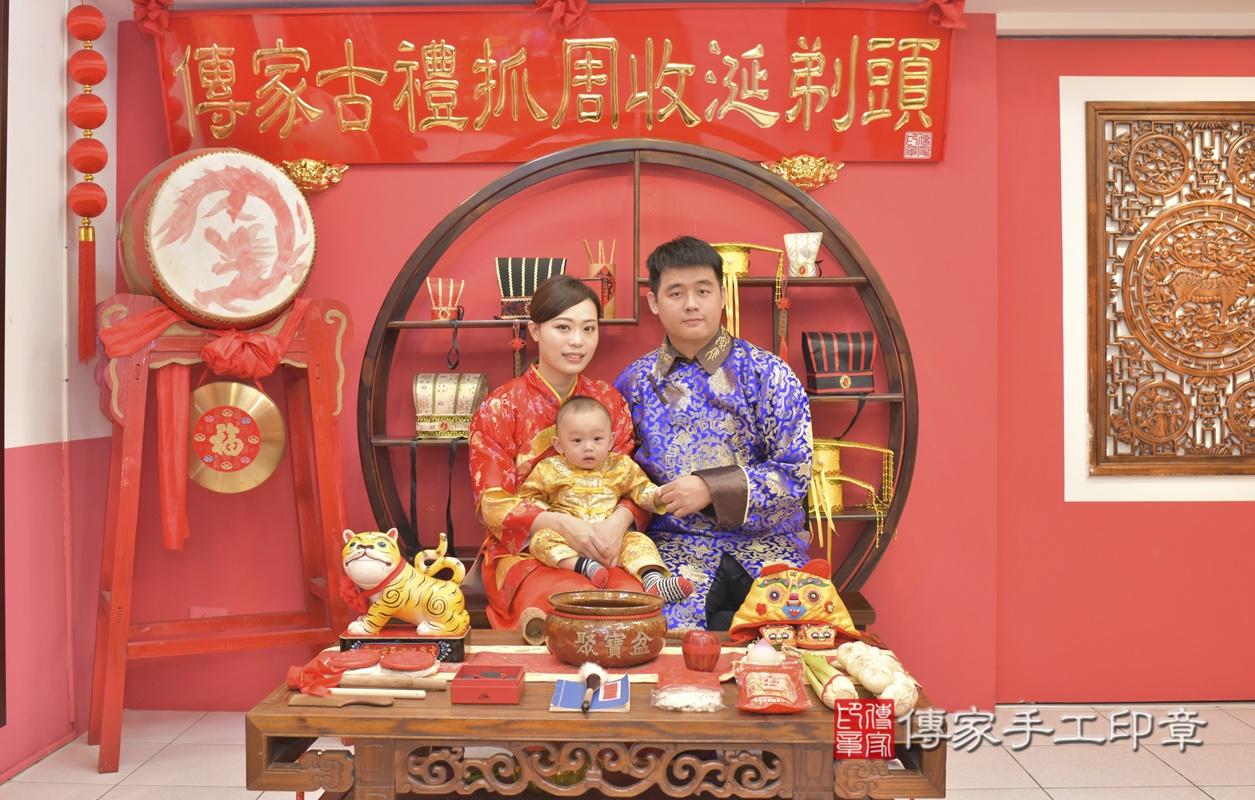 台中市北區陳寶寶古禮抓周祝福活動。2021.02.24 照片5
