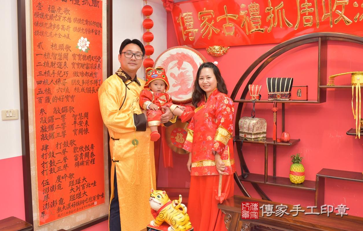 台中市北區吳寶寶古禮抓周祝福活動。2021.02.28 照片9