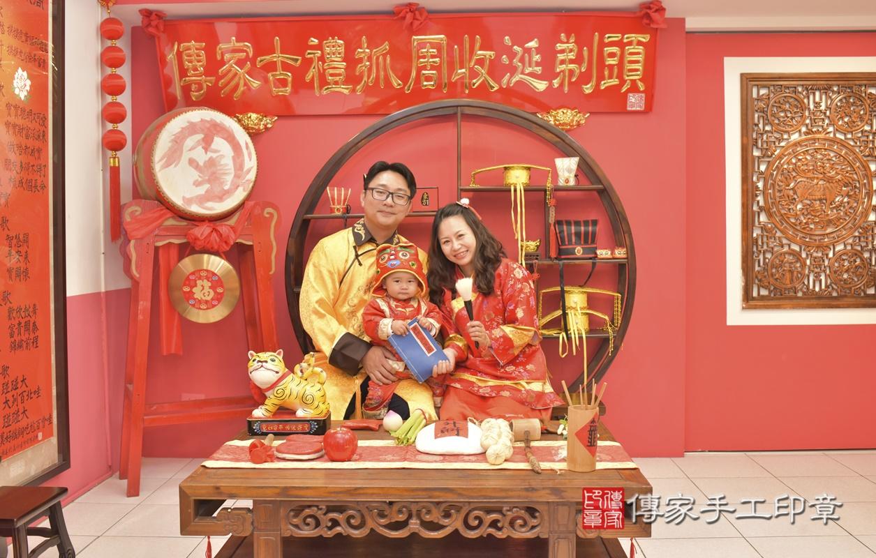 台中市北區吳寶寶古禮抓周祝福活動。2021.02.28 照片21