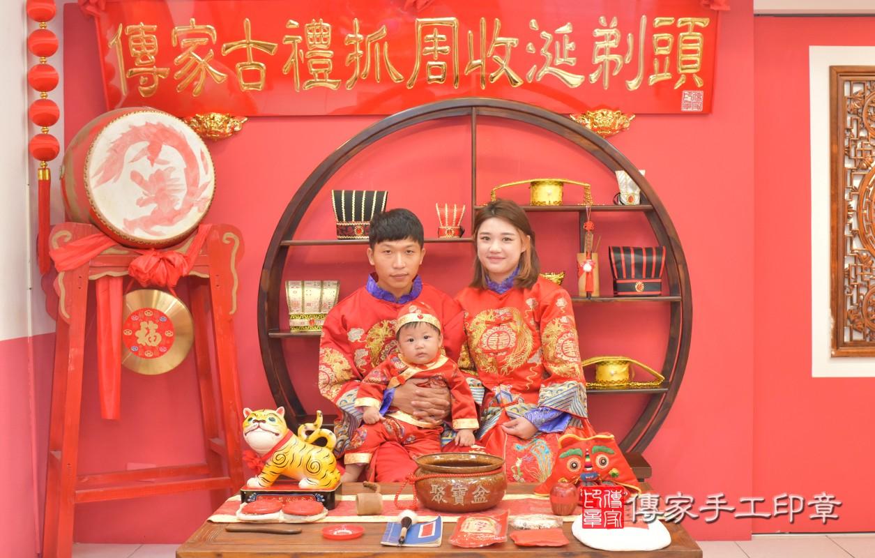 今天是台中市北區王寶寶周歲抓周的好日子