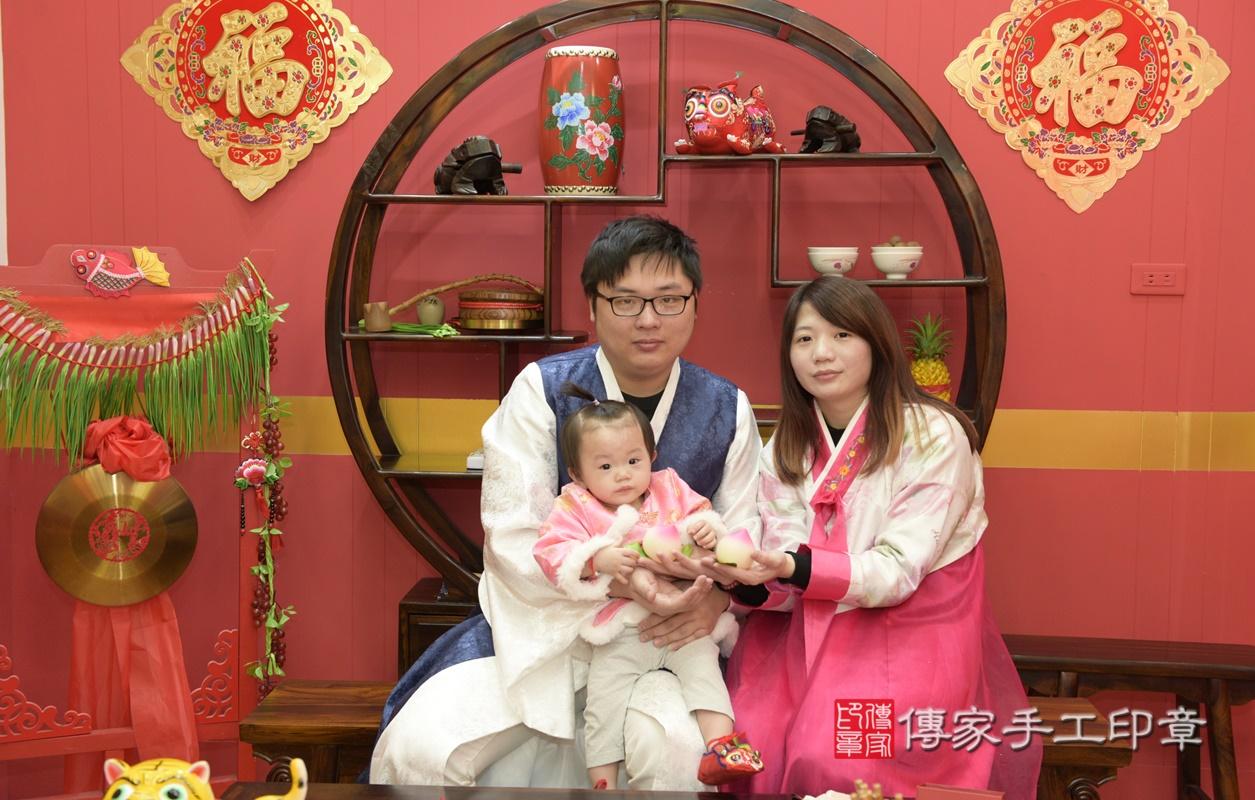 桃園市八德區李寶寶古禮抓周祝福活動。2020.12.31 照片18
