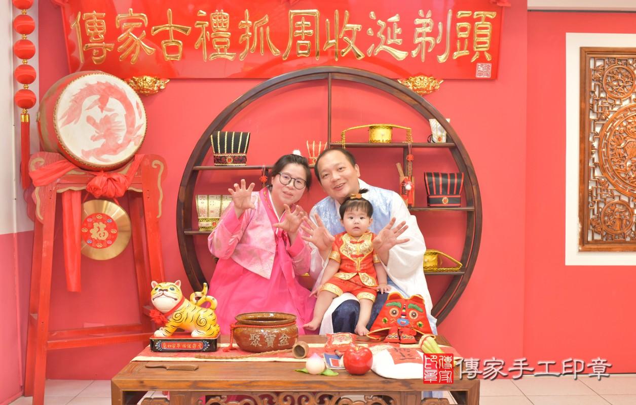 台中市北區簡寶寶周歲抓周的好日子