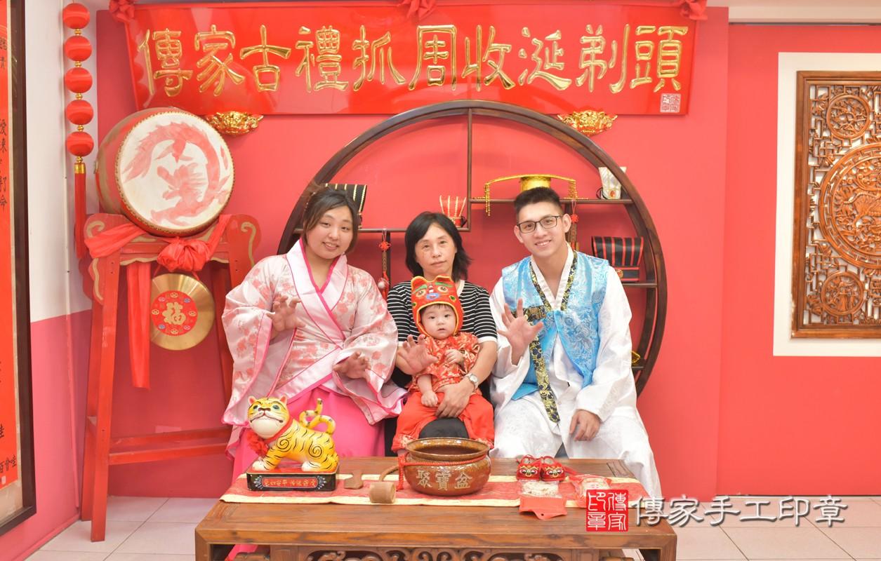 台中市北區劉寶寶周歲抓周