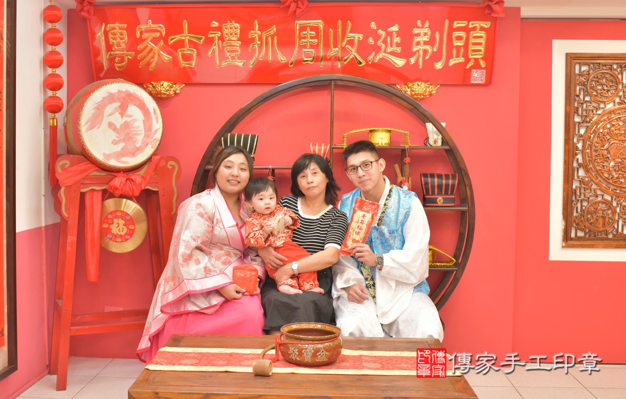 抓周儀式北區劉寶寶