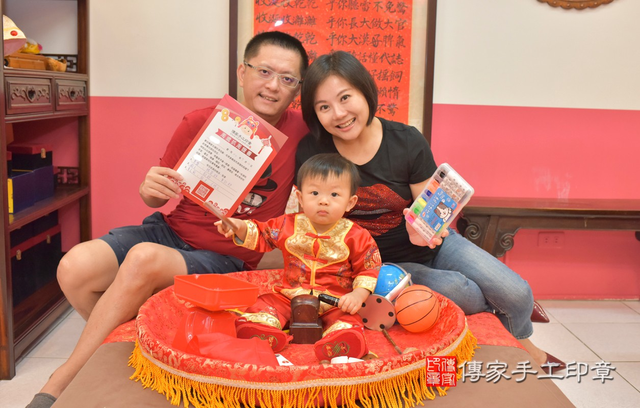 台中市北區林寶寶周歲抓周
