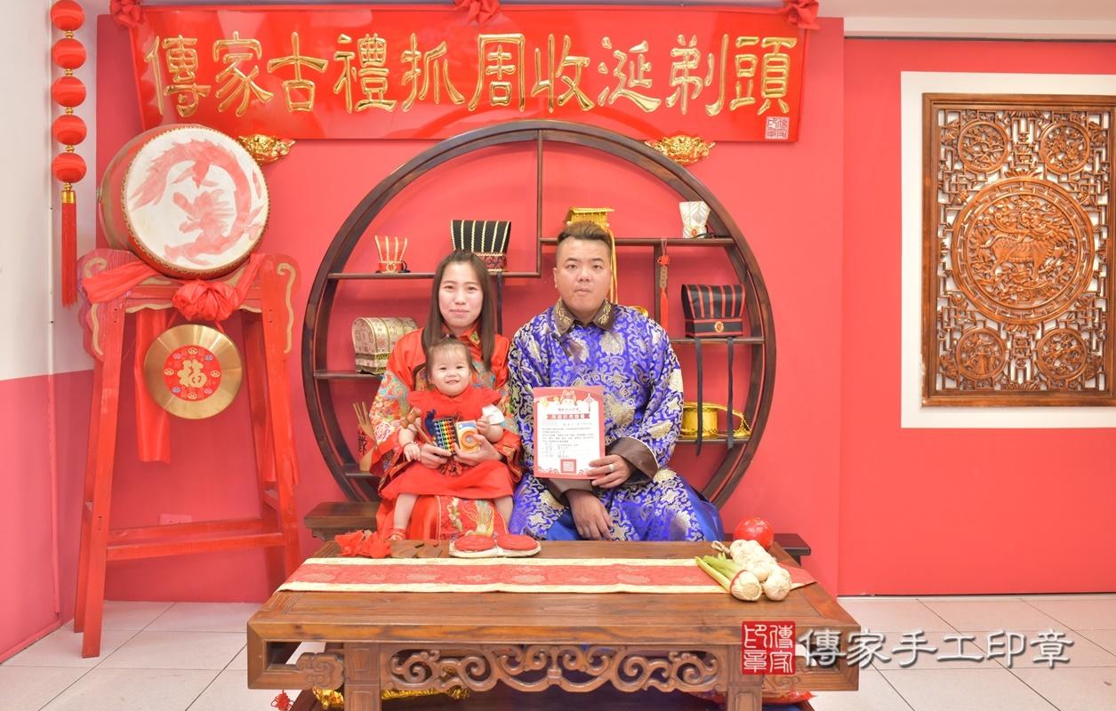 台中市北區黃寶寶古禮抓周祝福活動。2021.04.04 照片4