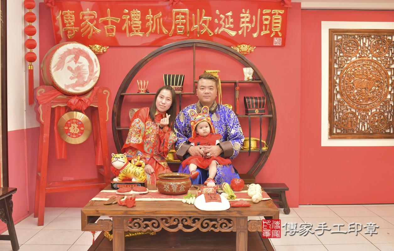 台中市北區黃寶寶古禮抓周祝福活動。2021.04.04 照片6