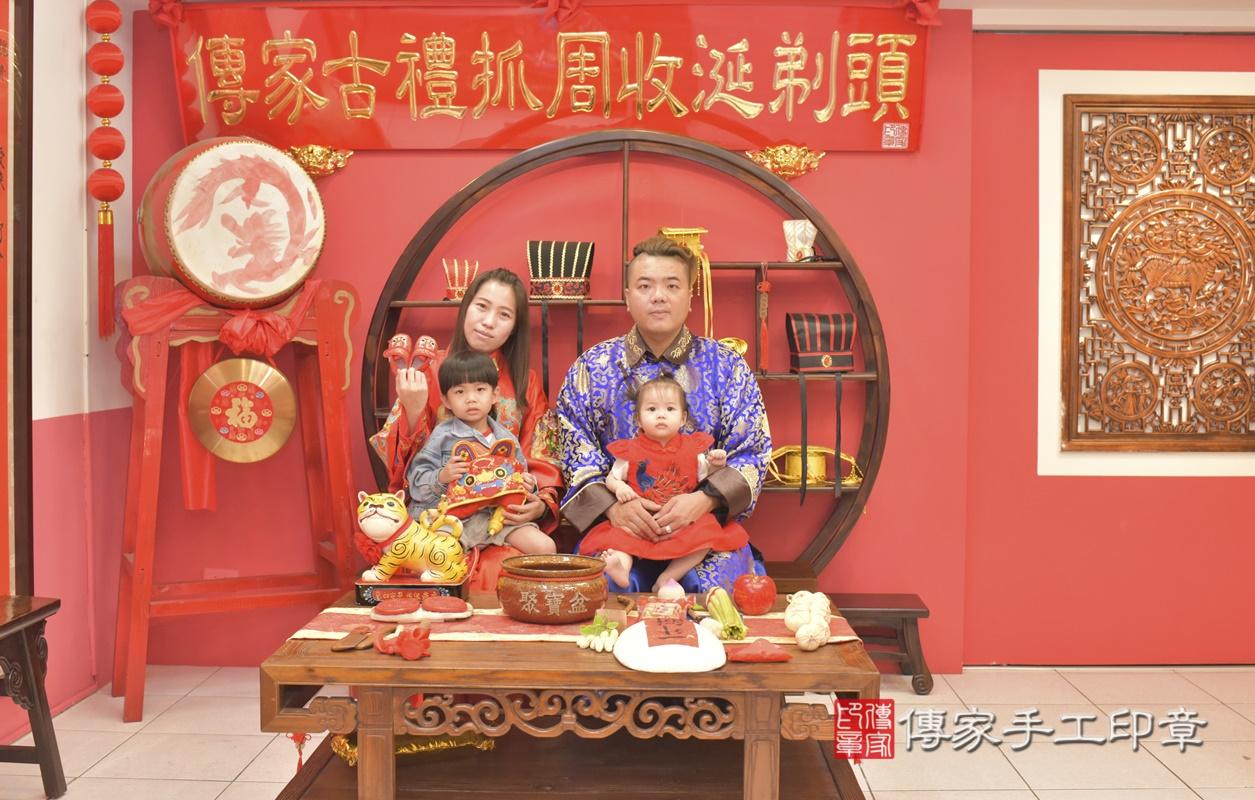 台中市北區黃寶寶古禮抓周祝福活動。2021.04.04 照片7