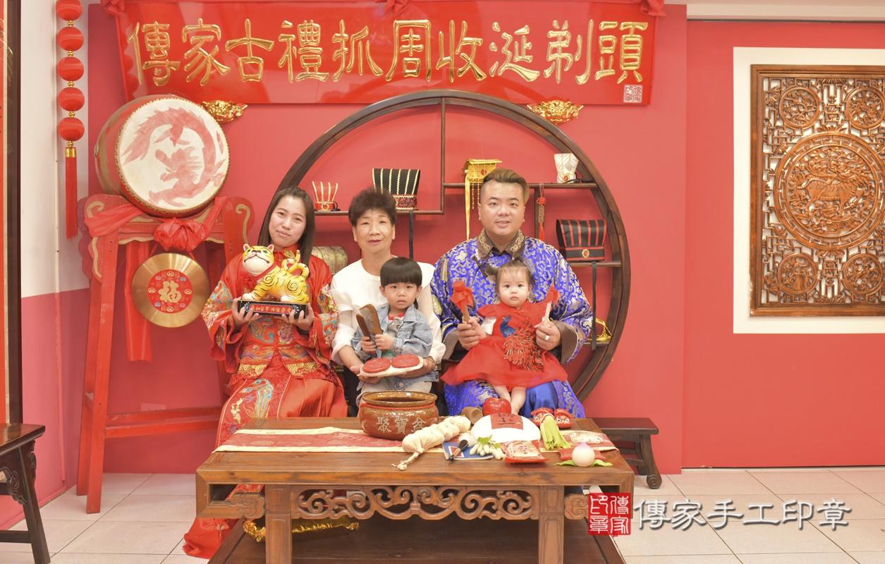 台中市北區黃寶寶古禮抓周祝福活動。2021.04.04 照片12