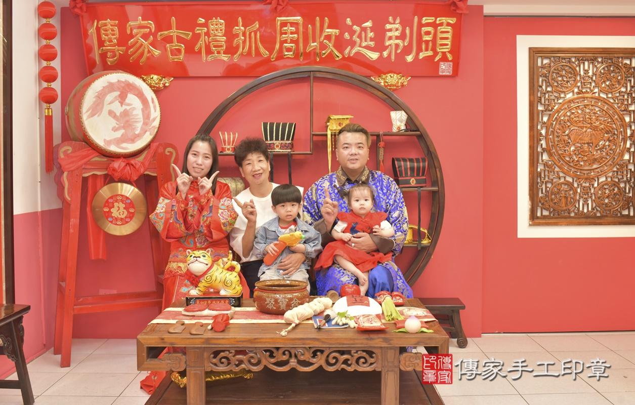台中市北區黃寶寶古禮抓周祝福活動。2021.04.04 照片15