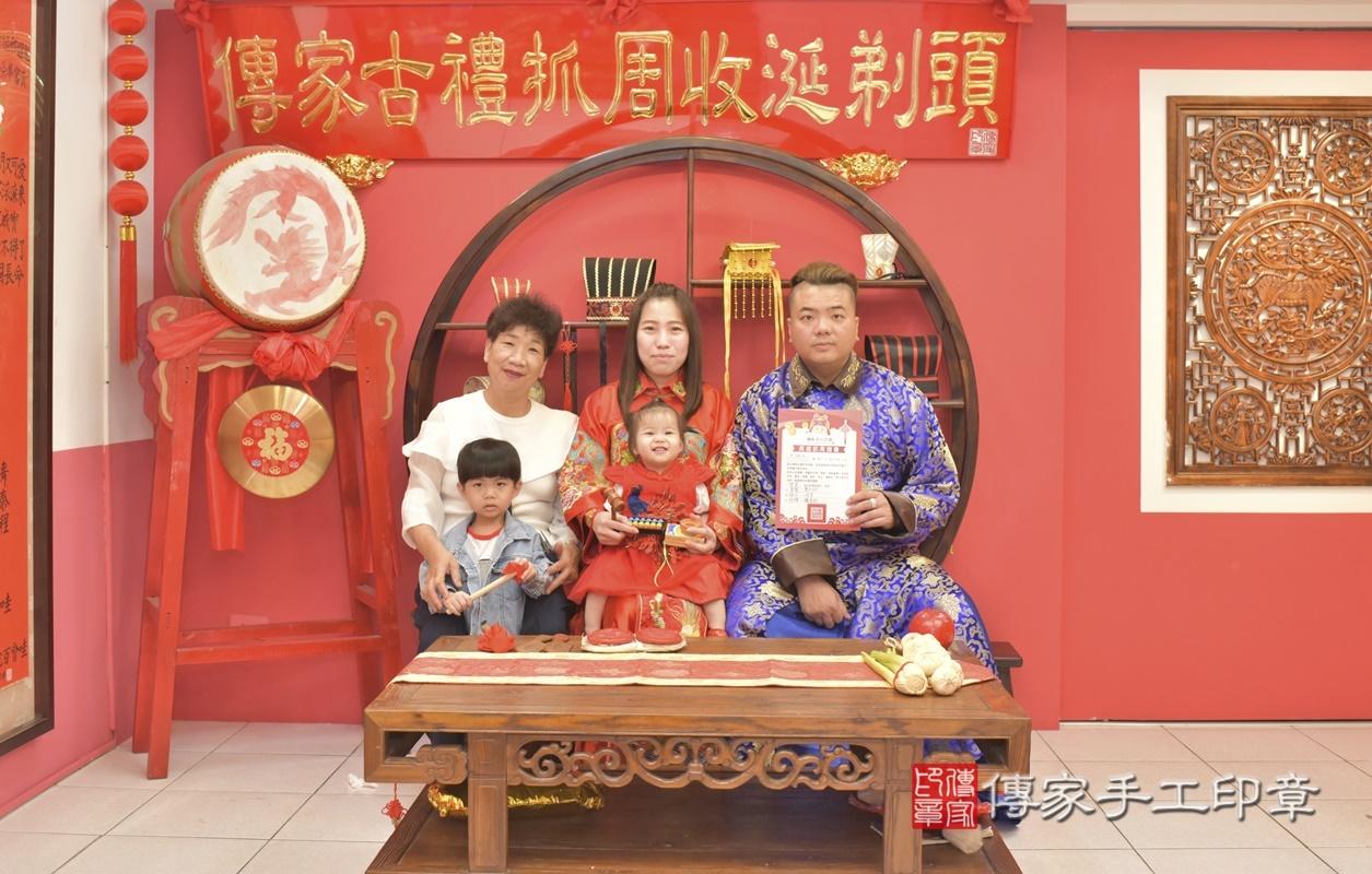台中市北區黃寶寶古禮抓周祝福活動。2021.04.04 照片5