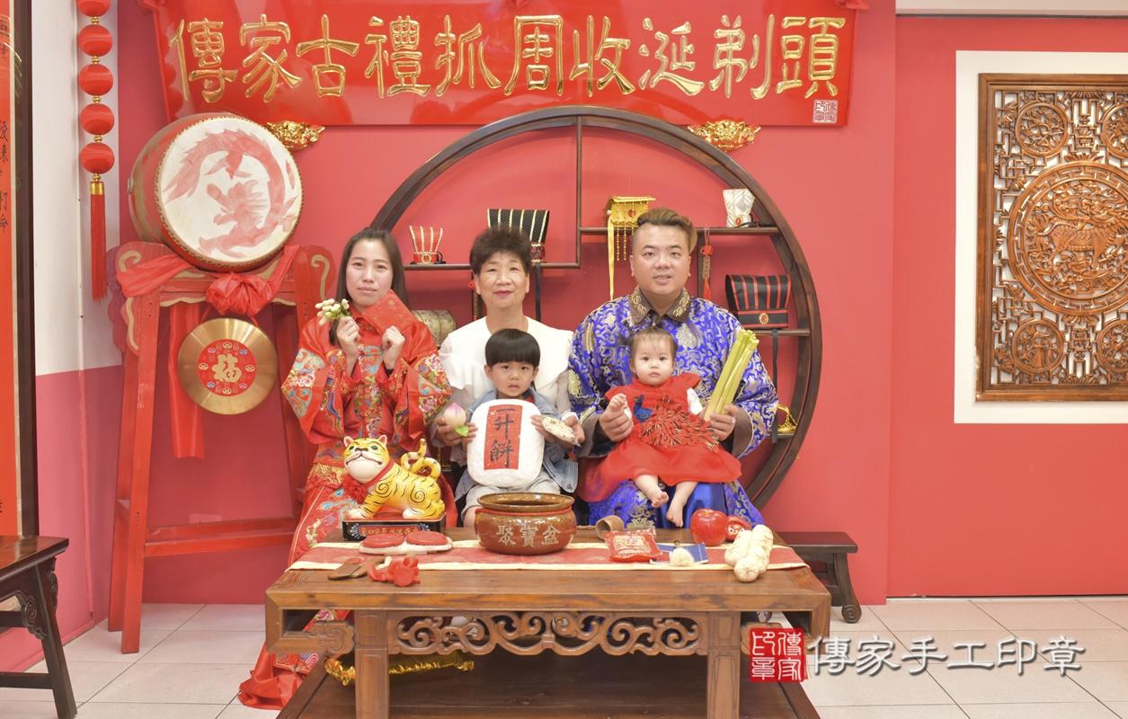 台中市北區黃寶寶古禮抓周祝福活動。2021.04.04 照片16