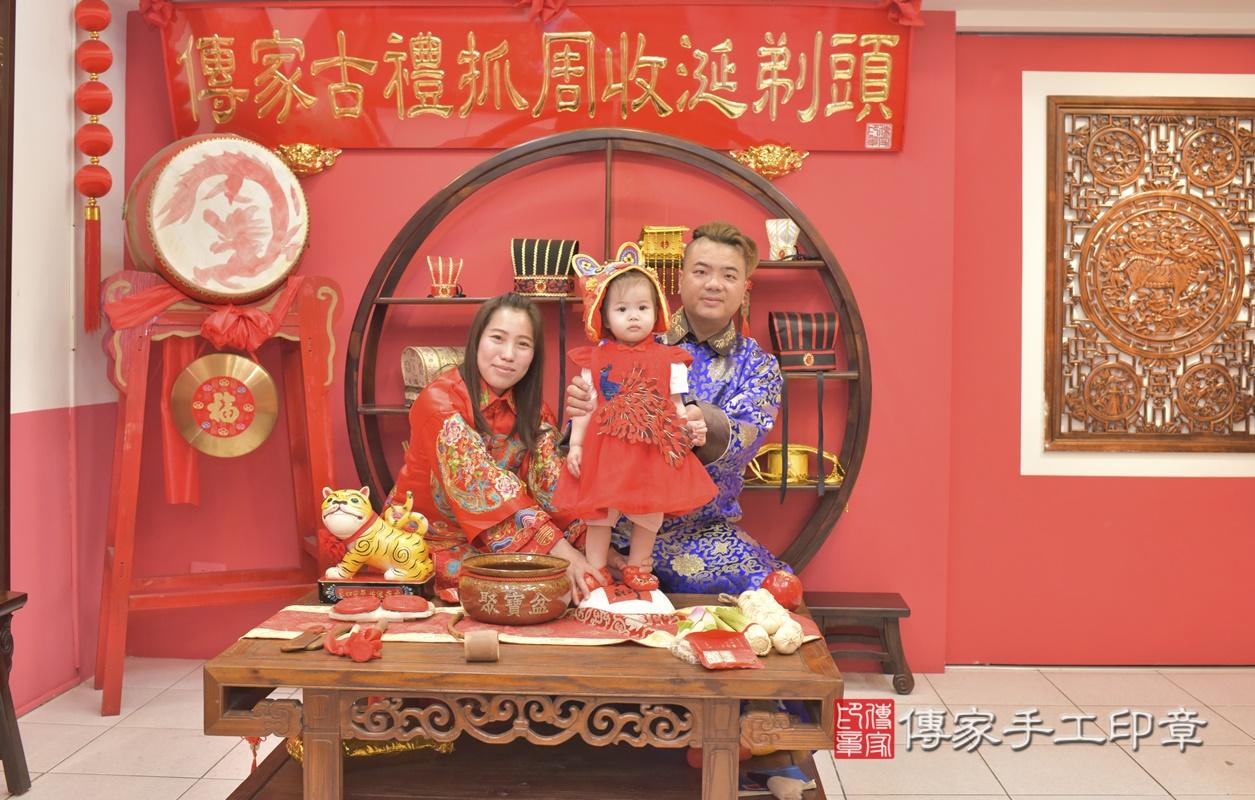 台中市北區黃寶寶古禮抓周祝福活動。2021.04.04 照片17