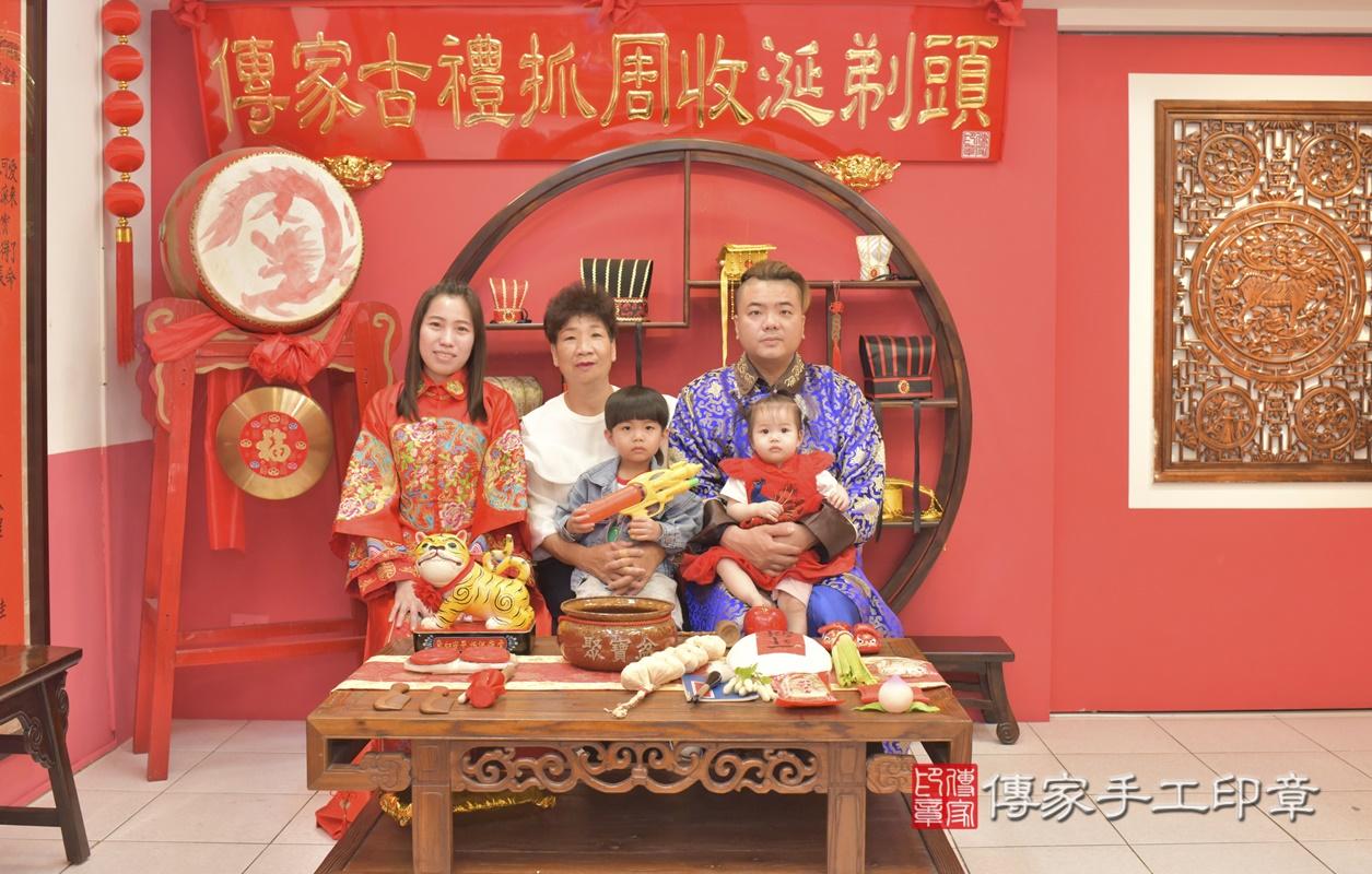 台中市北區黃寶寶古禮抓周祝福活動。2021.04.04 照片21