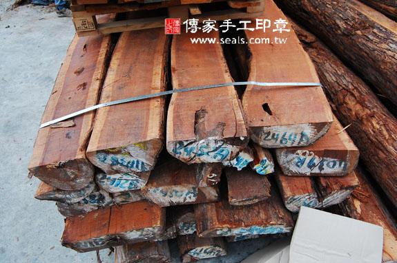 ★ 紅紫檀木的原木照片5