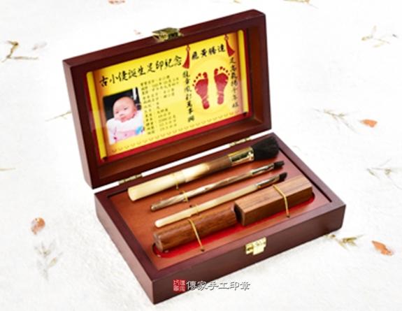 女生胎毛筆刷臍帶章嬰兒三寶(烤漆木盒、赤牛角筆桿、彩色足印)