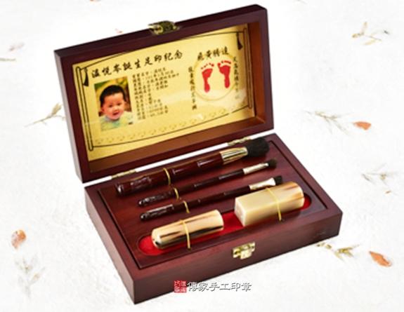 女生胎毛筆刷臍帶章嬰兒三寶(烤漆木盒、紅紫檀木筆桿、金足印)