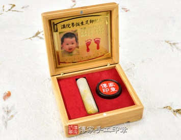 嬰兒雙寶:高級竹盒(可放印泥款式)、金足印照片、臍帶印章、胎毛印章
