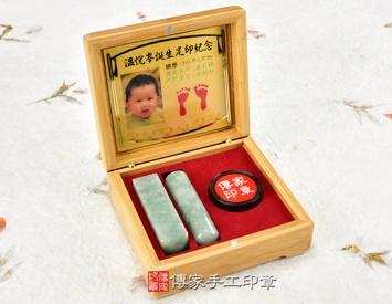 嬰兒雙寶:高級竹木盒(可放印泥款式)、金足印照片、臍帶印章、胎毛印章