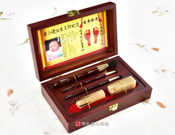 女生胎毛筆刷臍帶章嬰兒三寶(烤漆木盒、紅紫檀木筆桿、彩色足印)