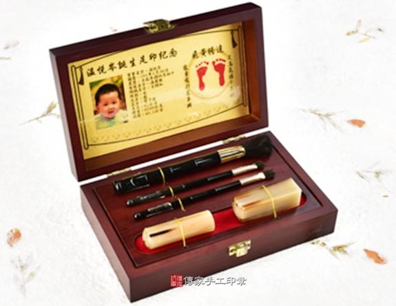 女生胎毛筆刷臍帶章嬰兒三寶(烤漆木盒、黑牛角筆桿、金足印)