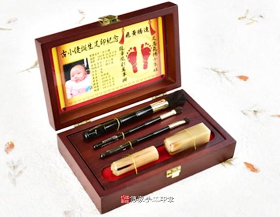 女生胎毛筆刷臍帶章嬰兒三寶(烤漆木盒、黑牛角筆桿、彩色足印)