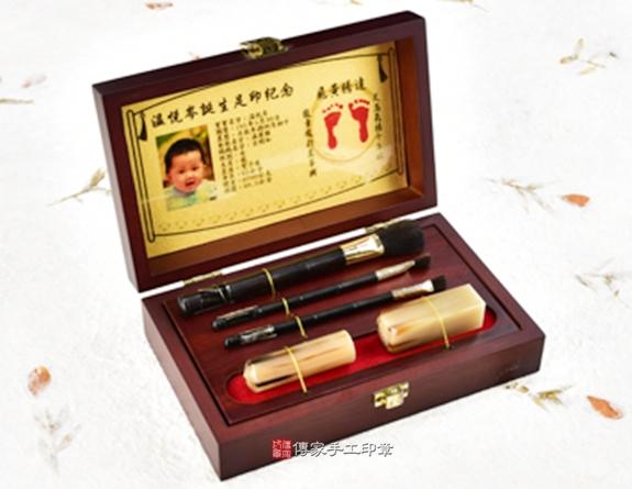 女生胎毛筆刷臍帶章嬰兒三寶(烤漆木盒、黑檀木筆桿、金足印)