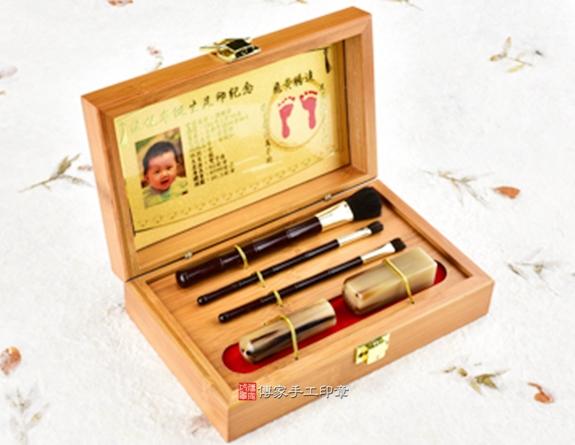 女生胎毛筆刷臍帶章嬰兒三寶(頂級竹盒、紅紫檀木筆桿、金足印)