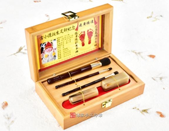 女生胎毛筆刷臍帶章嬰兒三寶(頂級竹盒、紅紫檀木筆桿、彩色足印)